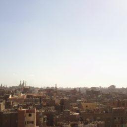 القاهرة – al-Qāhira – Kairo